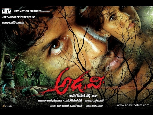 agyaat full movie in hindi free downloadinstmank